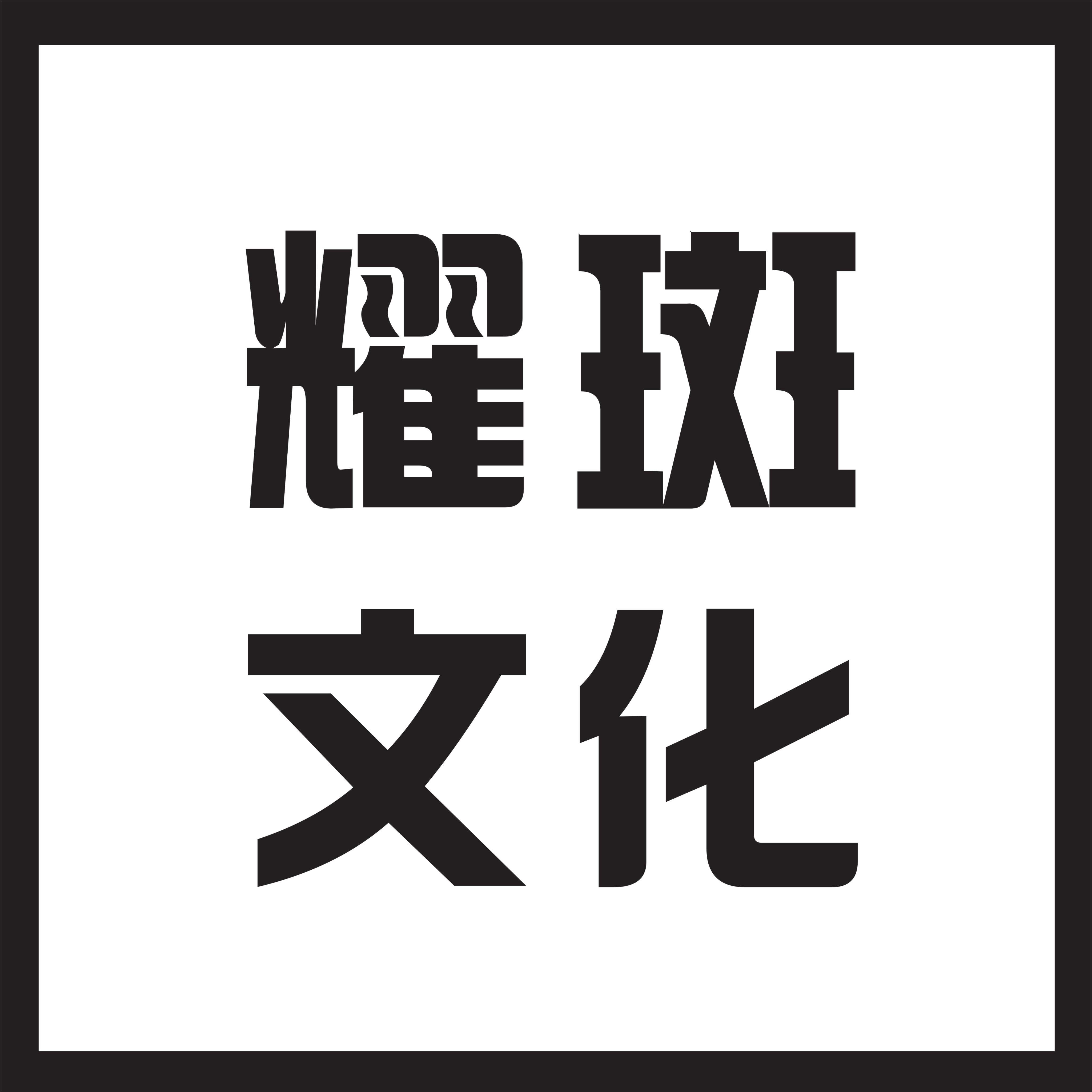 影视会员vip头像logo